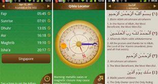 دانلود نرم افزار موبایل اذان، قرآن، قبله