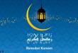 blog_ramadan