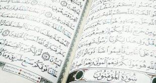 رمضان بهترین فرصت برای انفاق، تضرع و توبه به درگاه خدا