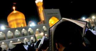 اعمال شبهای قدر – اعمال شب ۱۹ و ۲۱ و ۲۳ ماه رمضان