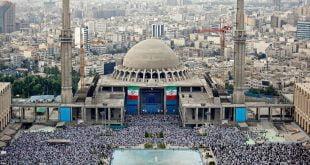 احکام نماز عید سعید فطر