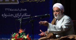 توصیههای حجتالاسلام قرائتی به ائمه جمعه و جماعات در آستانه ماه رمضان