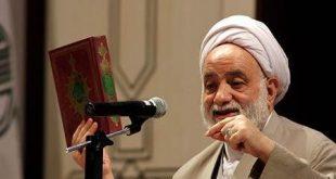 نیاز به ۱۳۰ عنوان تفسیر قرآن کریم در عرصههای مختلف