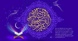 فلسفه روزه چیست و چرا در اسلام باید روزه گرفت؟
