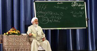 درسهایی از قرآن/ شناخت بسترهای گناه