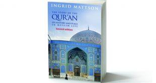 ۵ کتاب برای ۳۰ شب / آشنایی بیشتر با اسلام در ماه مبارک رمضان