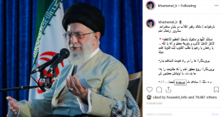 بازخوانی دعای رهبرمعظم انقلاب در پایان سخنرانی سالروز ارتحال امام (ره)