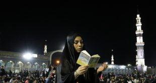 فضیلت و اعمال شب بیست و سوم ماه مبارک رمضان