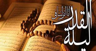 در آستانه دومین شب قدر؛ اعمال شب بیست و یکم ماه رمضان